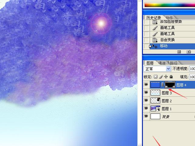 七夕海报设计作业,效果图如下:  具体步骤: 1.新建一个900*500PX的文件,导入素材如下图所示:  2.在它的上面创建一个新的图层填充为黑色,执行滤镜渲染镜头光晕,把图层模式改为变亮:   3.在创建一个新的图层给它添加透明渐变:  4.记得每做一步都要创建一个新的图层。填充为蓝色(RGB:46,100,223),和粉色(RGB:253,108,238)用图层图层蒙版,擦出不要的的部分得到如下效果:   5.